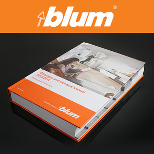 [BLUM] 블룸 종합카다록/catalogue and technical manual (영문) 2013 / 2014